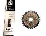 B/ärwinkels H-Rad 28 Cut 19 19-622 Silber mit 7 Fach Shimano Schraubkranz mit Muttern